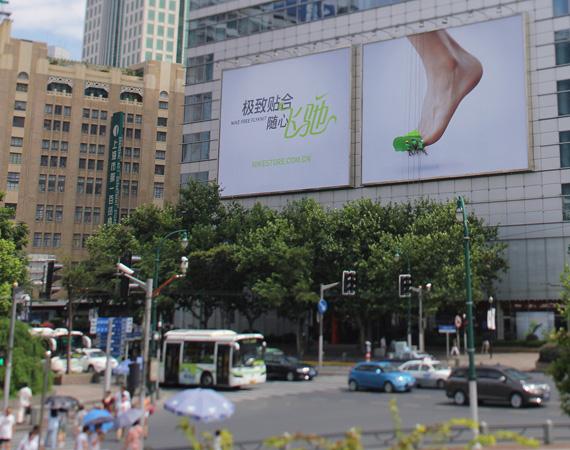 nike-flyknit-free-billboard-06