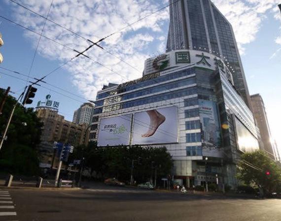 nike-flyknit-free-billboard-07