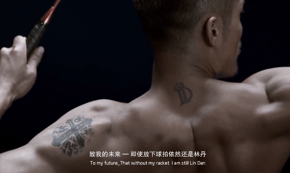 Intel China Lin Dan Look Inside