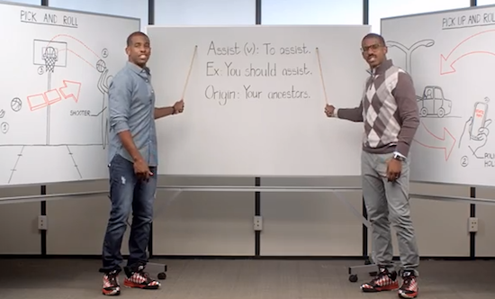 Chris Paul - State Farm 1