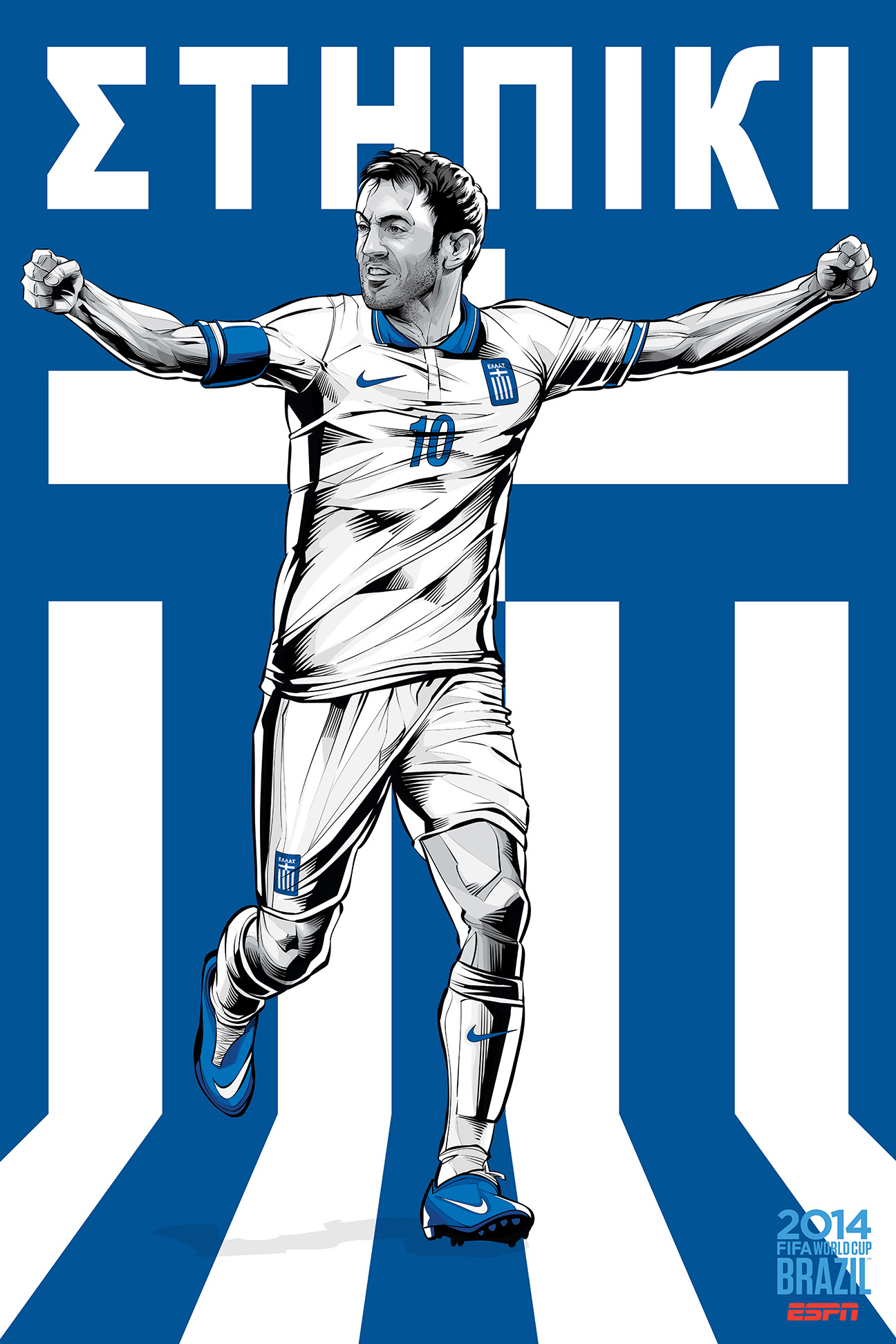 ESPNCOM14591_WorldCupPosters_Greece