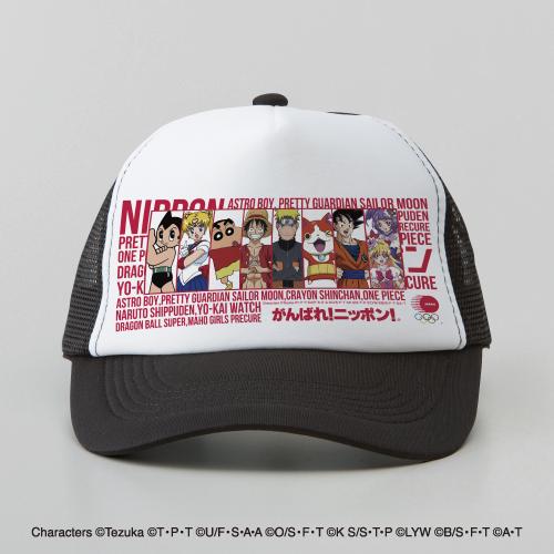 manga characters ambassadors Tokyo 2020