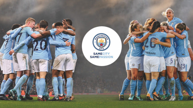 Manchester City - Same City Same Passion