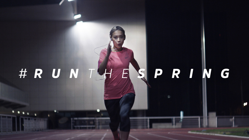 Intersport - RunTheSpring