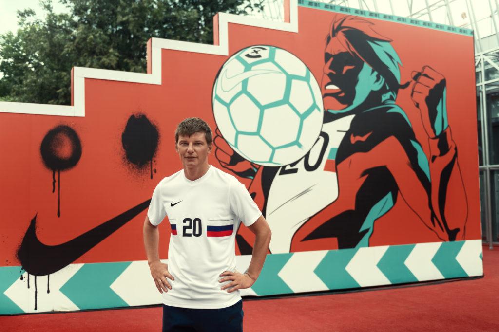 Andrei Arshavin Nike BOX MSK